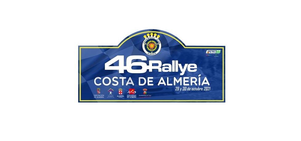 Reglamento particular aprobado del 46 Rallye Costa de Almería
